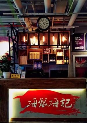 慈云寺莱锦TOWN创意产业园