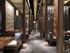 中式风格-九州昌硕广场老北京火锅