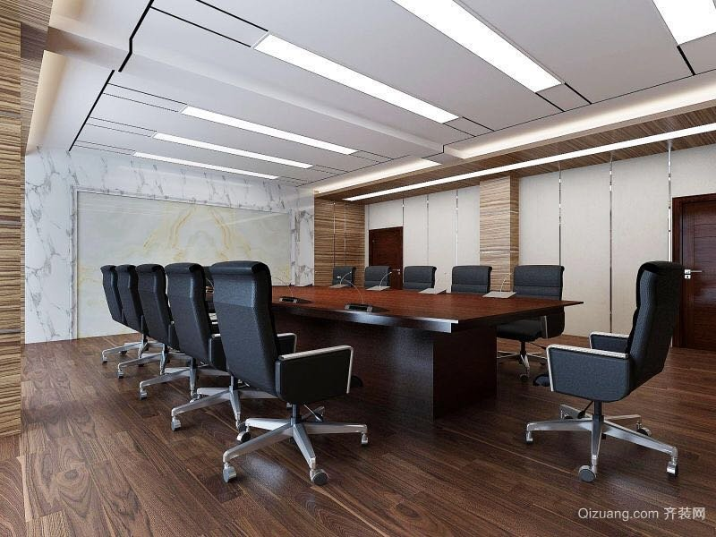 会议室现代简约装修效果图实景图
