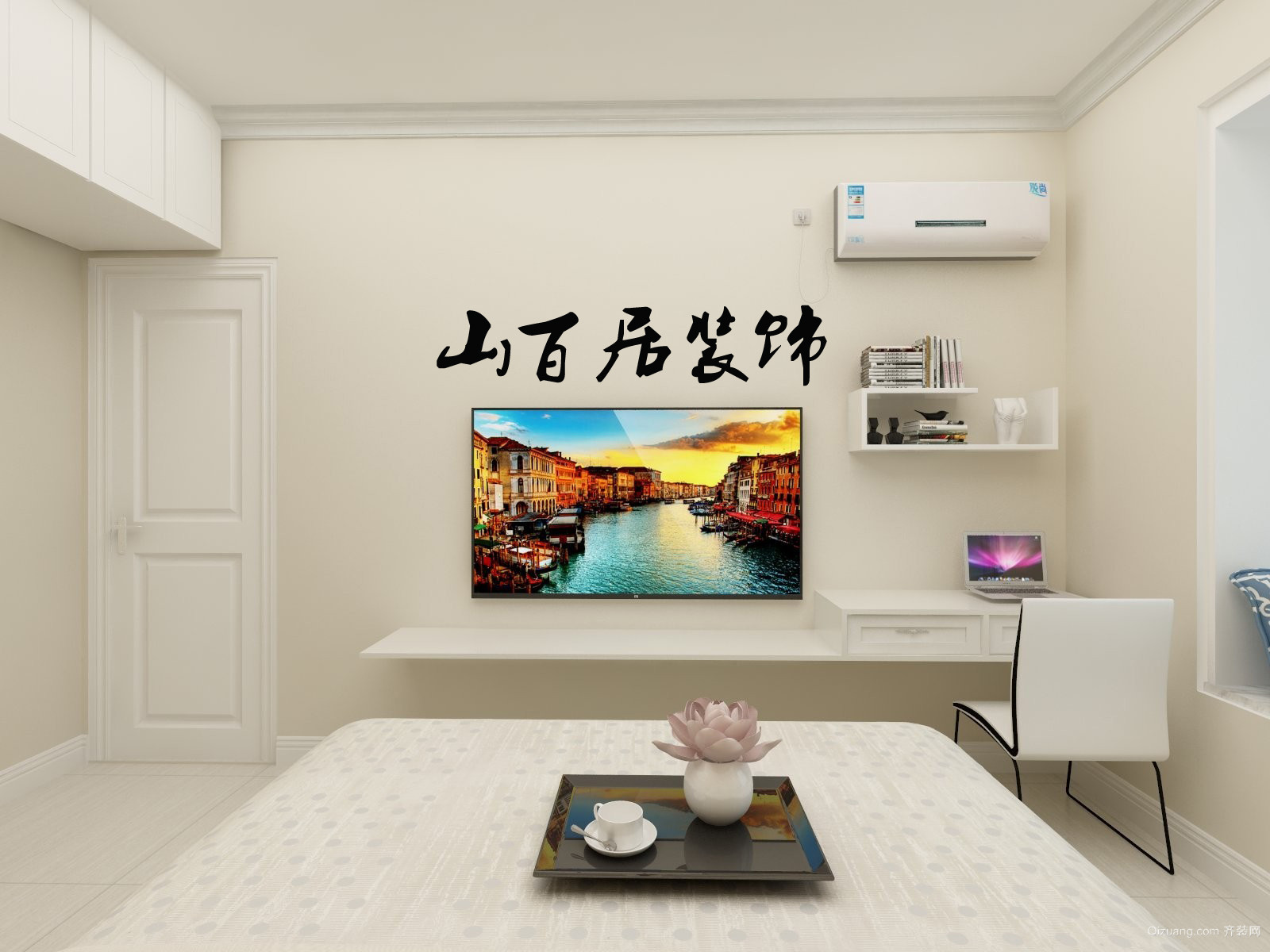 合景峰汇国际现代简约装修效果图实景图