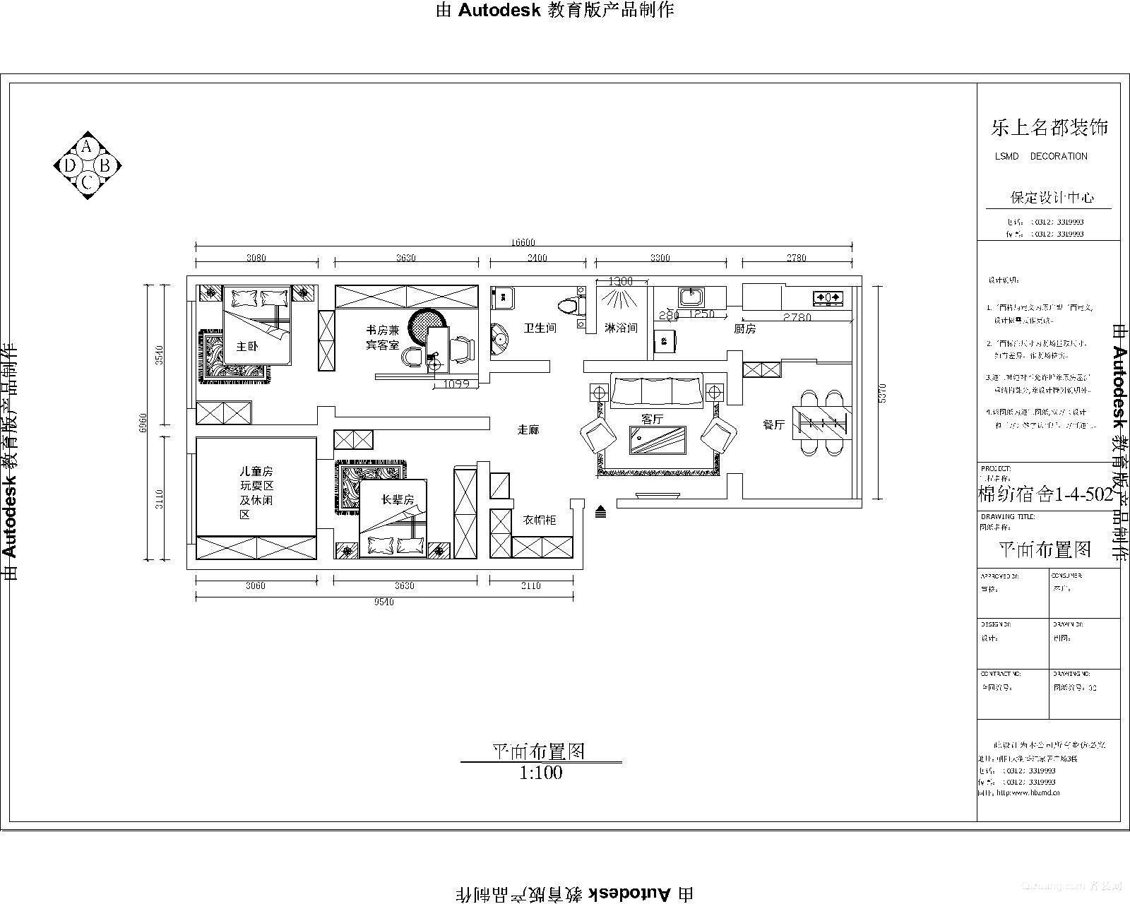 棉麻宿舍欧式风格装修效果图实景图