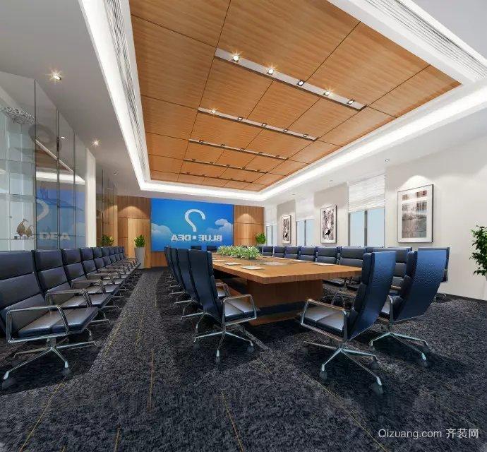 恒福办公室混搭风格装修效果图实景图