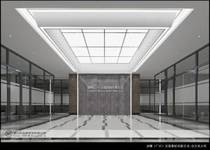 冠锋(广州)交通器材厂