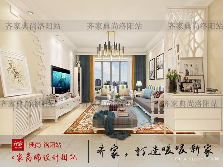 洛阳碧桂园现代简约装修效果图实景图