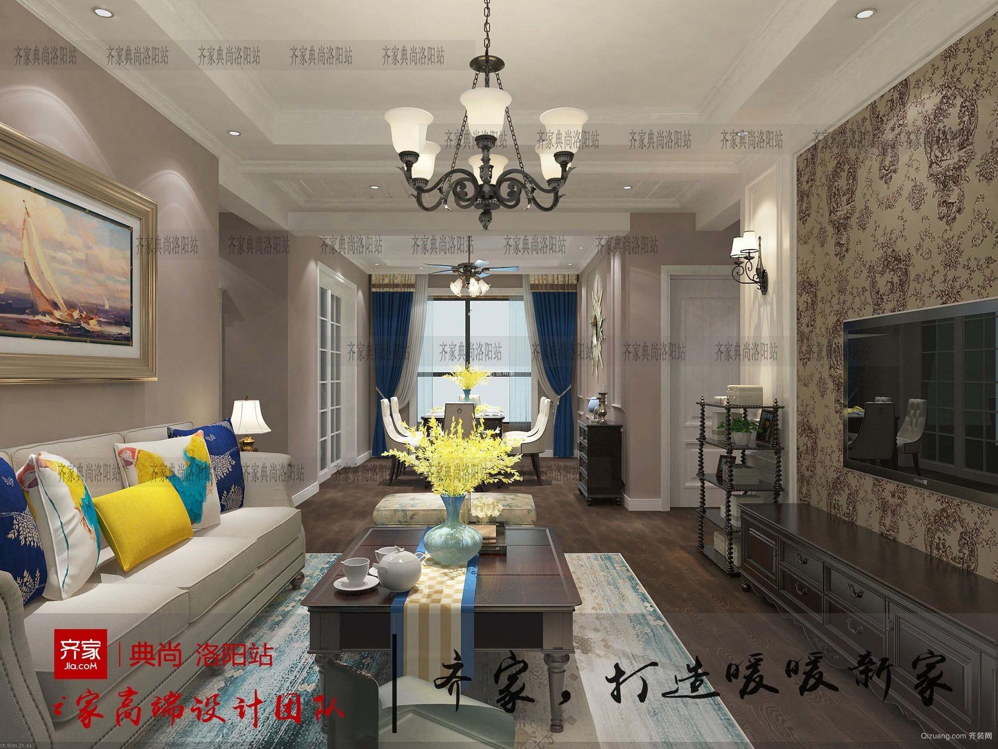 保利香槟国际美式风格装修效果图实景图