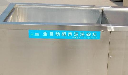 超声波洗碗机的分类,超声波洗碗机有哪些特点?