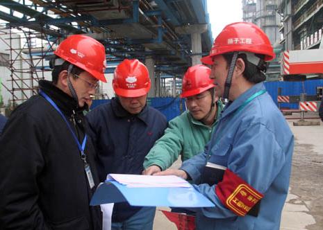 施工环境管理