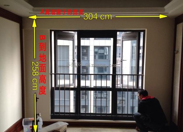 窗户的尺寸