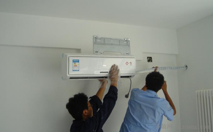 空调安装步骤
