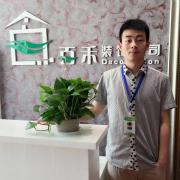 洛阳百禾装饰设计师穆玉明