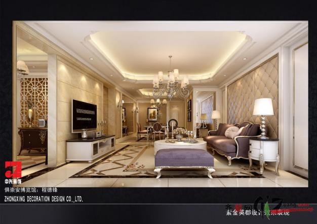 楼盘:紫金英郡 户型结构:普通户型3室2厅2卫 房屋面积:200平米 装修