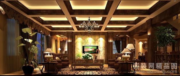 楼盘:美式古典 户型结构:普通户型0室0厅0卫 房屋面积:500平米 装修