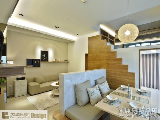 上海大珏国际设计【小户型复式公寓现代简约装修效果图2013图片】装修
