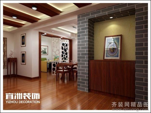 怡馨园 简中式二室二厅一卫装修案例效果图 80平米设计 高清图片