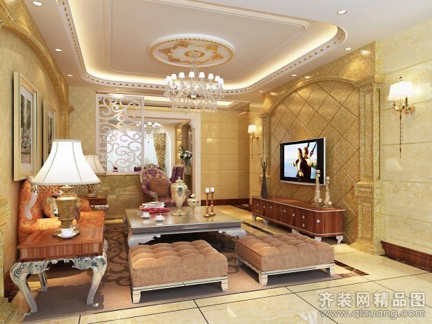 苏州茂华装饰明珠城欧式风格装修效果图2013图片
