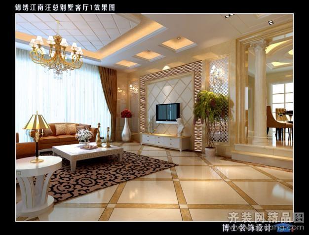家博士装饰锦绣江南别墅15-104欧式风格装修效果图