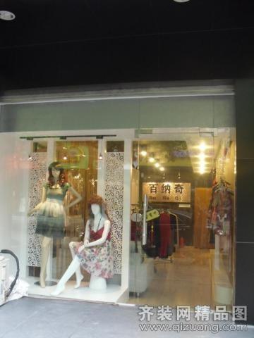 晶艺启宏装饰女装店现代简约装修效果图2012