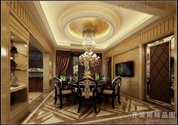 华派装饰高档私人别墅欧式风格装修效果图