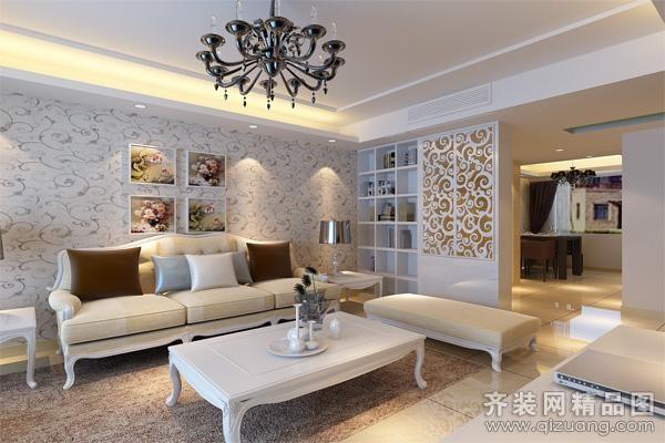 楼盘:西湖领秀 户型结构:普通户型4室2厅2卫 房屋面积:150平米 装修