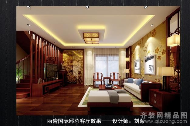 满堂红装修【丽湾国际中式图片装修效果图风机】装饰两个风格新图片接一个开关图片