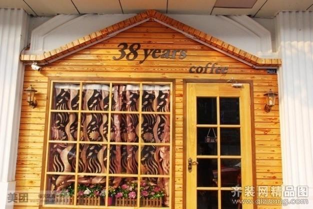 申瑞装饰咖啡店美式风格装修效果图