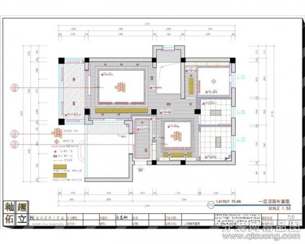 端石室内设计欧景苑欧式风格装修效果图
