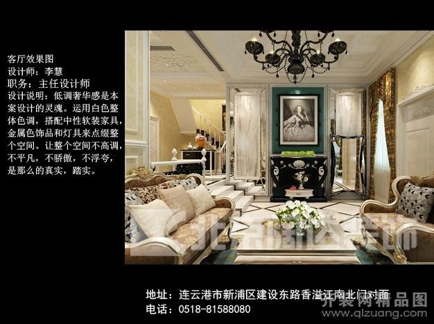 北京阔达装饰欧式风格欧式风格装修效果图