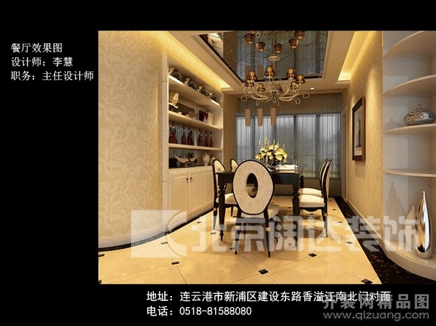 北京阔达装饰平高府邸欧式风格装修效果图
