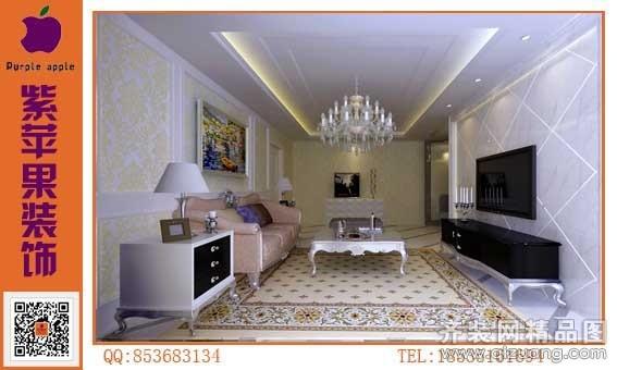 房屋面积:120平米 装修类型:家装图片