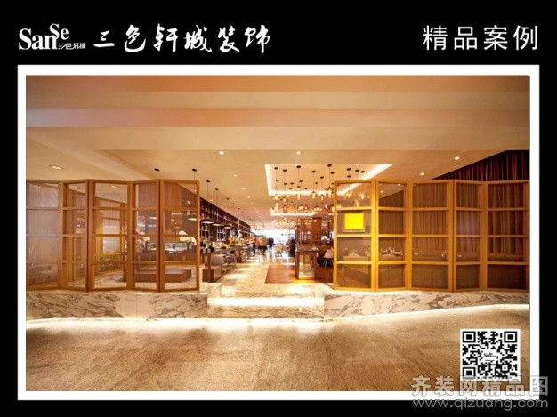 苏州三色轩城装饰咖啡店欧式风格装修效果图2013
