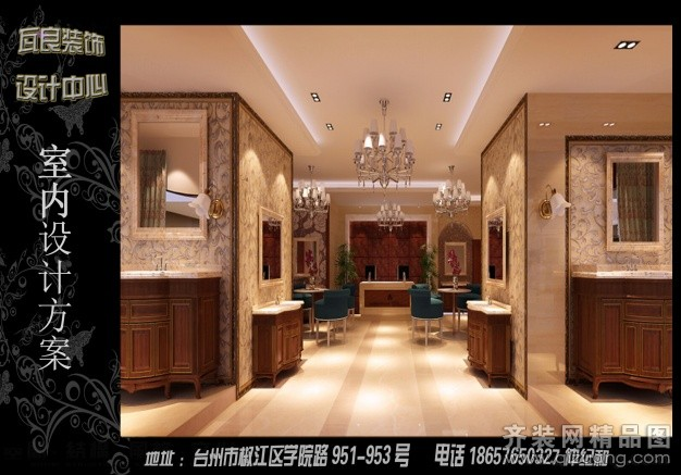 台州瓦良装饰路桥卫浴店欧式风格装修效果图2012