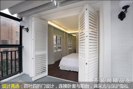 吳江豪堂裝飾自建別墅其它裝修效果圖2013