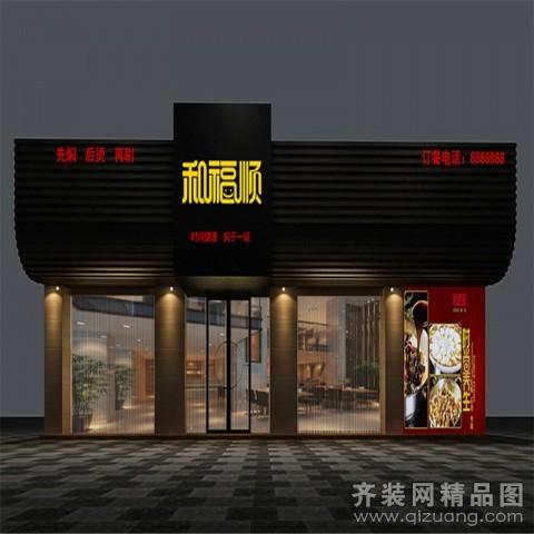 潮菜馆店面图片