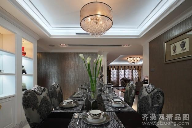 140平米 欧式家装现代简约装修效果图