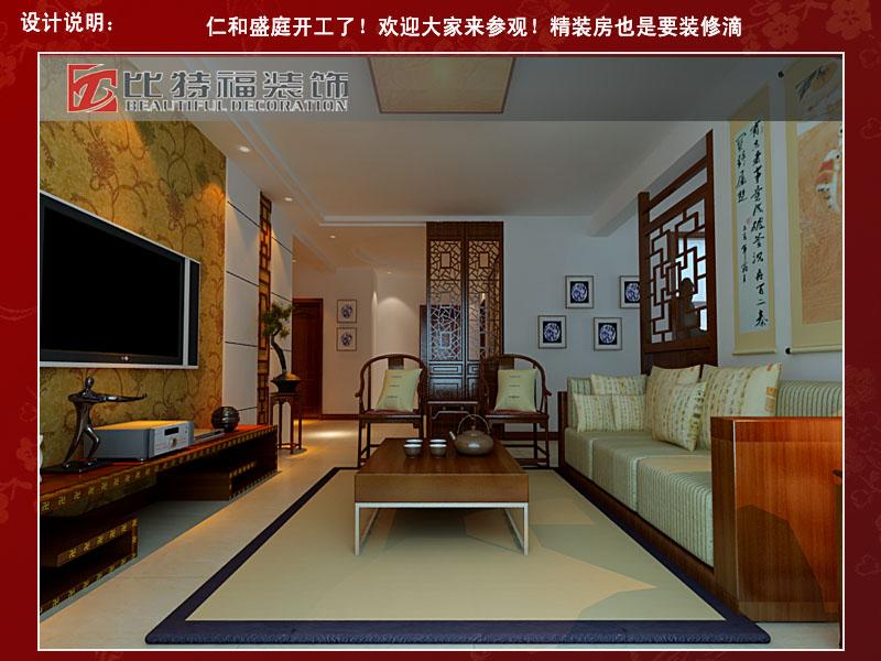 济南第一装修门户 济南齐装网 比特福装饰影视墙效果图展示 济南比特高清图片