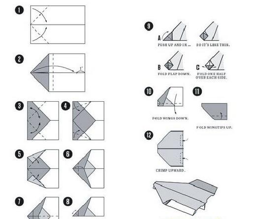 空中之王纸飞机折法步骤