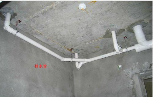 泉州房屋装修要注意什么?-室内排水管坡度要求