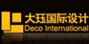 上海大珏国际设计