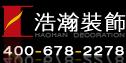 济南浩瀚装饰设计工程有限公司