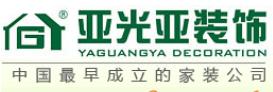 北京亚光亚装饰公司太仓分公司