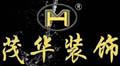苏州茂华装饰设计有限公司