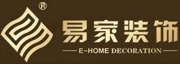 台州易家装饰工程有限公司