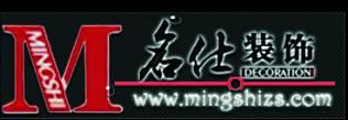 惠州名仕装饰设计工程有限公司