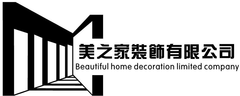 美之家装饰设计