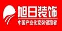 江苏旭日装饰有限公司江阴分公司
