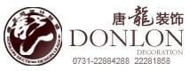 唐龙环境装饰工程有限公司
