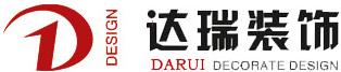 重庆市达瑞装饰有限公司