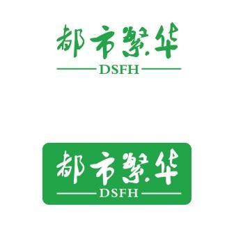 连云港市都市繁华装饰工程有限公司