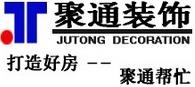 扬州仪征聚通装饰