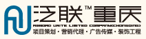 永川泛联装饰有限公司